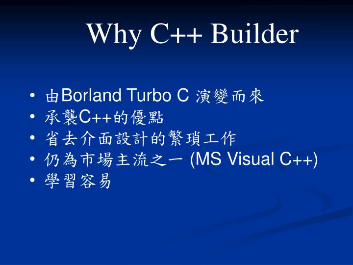 Why C++ Builder