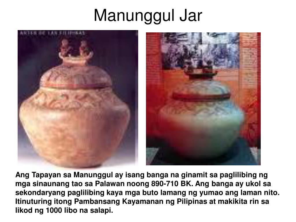Manunggul Jar