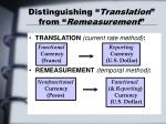 distinguishing translation from remeasurement