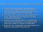 ab 2123 s financial services corps