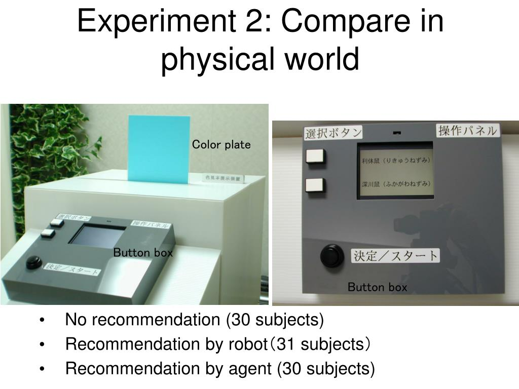 Experiment 2: Compare in  physical world