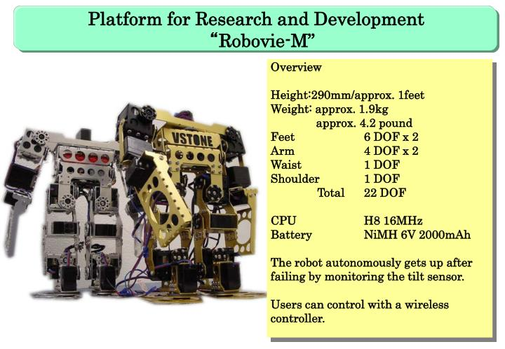 Platform for Research and Development