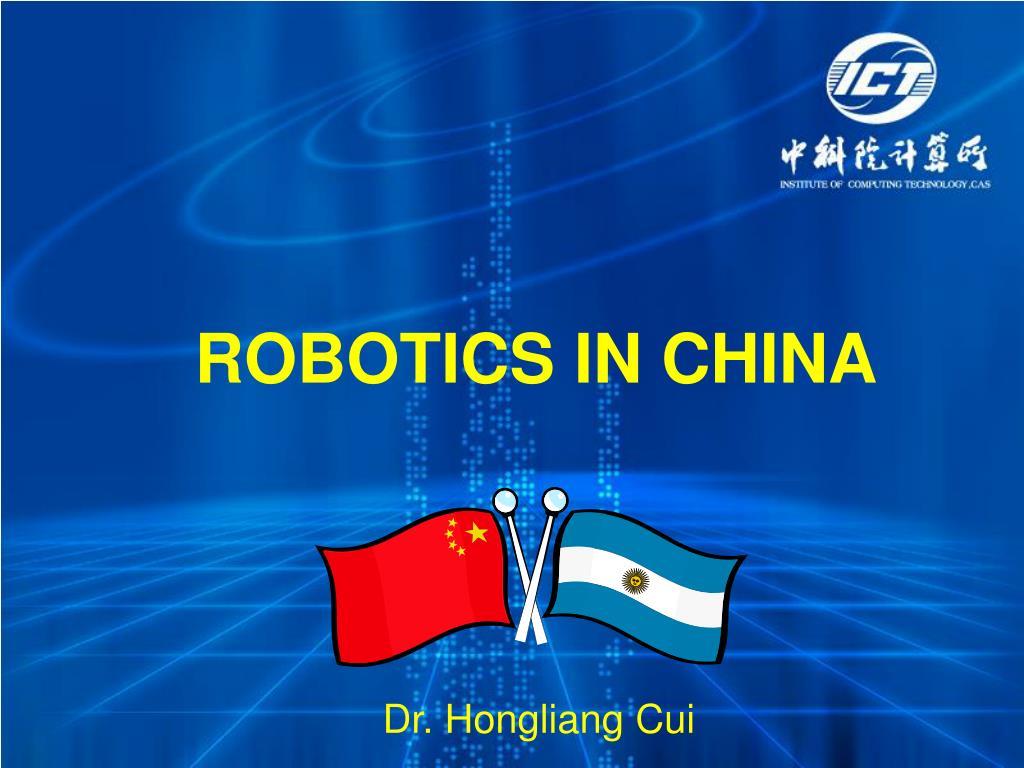ROBOTICS IN CHINA