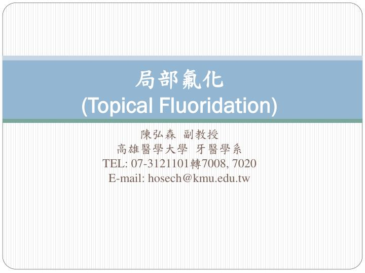 Topical fluoridation l.jpg