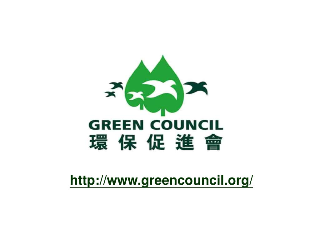 http://www.greencouncil.org/