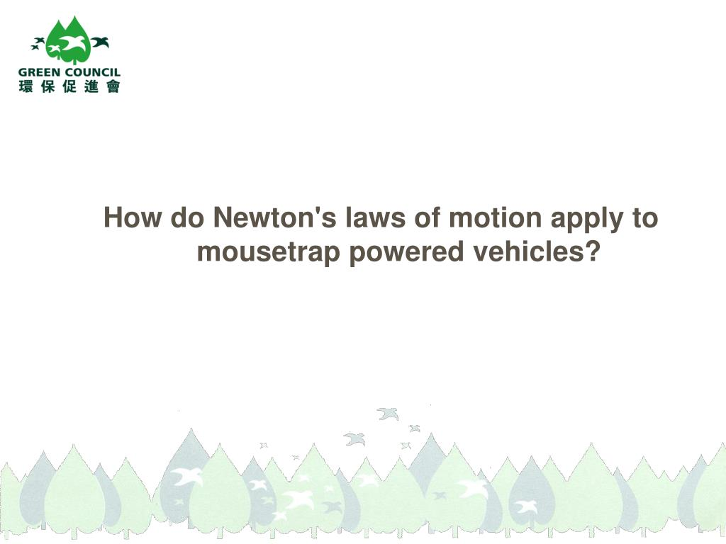 How do Newton's laws of motion apply to