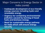 major concerns in energy sector in india contd