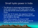 small hydro power in india28