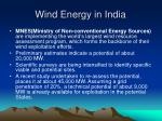 wind energy in india