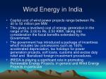 wind energy in india19