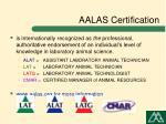 aalas certification