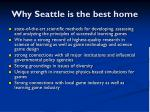 why seattle is the best home