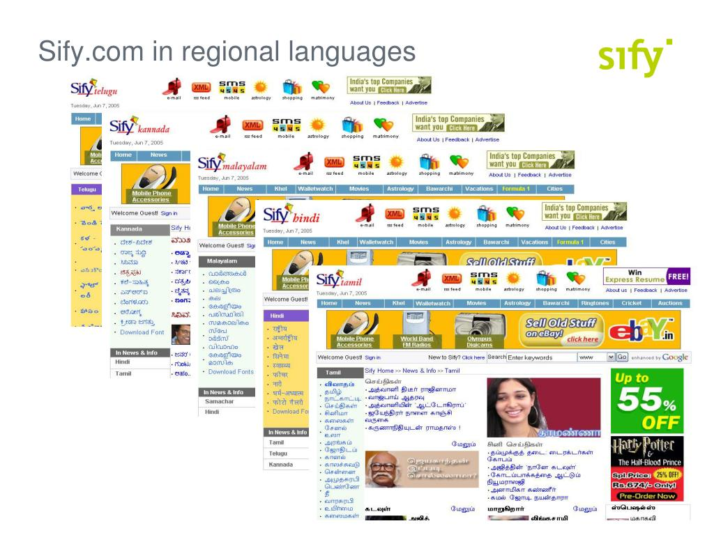 Sify.com in regional languages