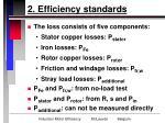 2 efficiency standards5