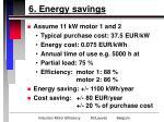 6 energy savings