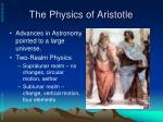 the physics of aristotle