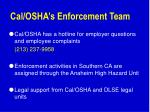 cal osha s enforcement team