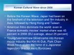 korean cultural wave since 2000
