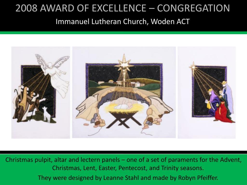 2008 AWARD OF EXCELLENCE – CONGREGATION