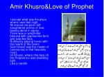 amir khusro love of prophet