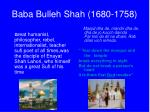 baba bulleh shah 1680 1758