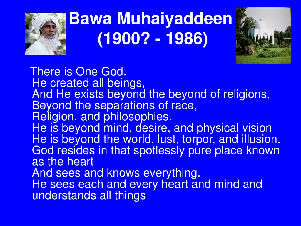 Bawa Muhaiyaddeen