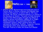 hafiz 1320 1389