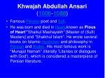 khwajah abdullah ansari 1006 1088