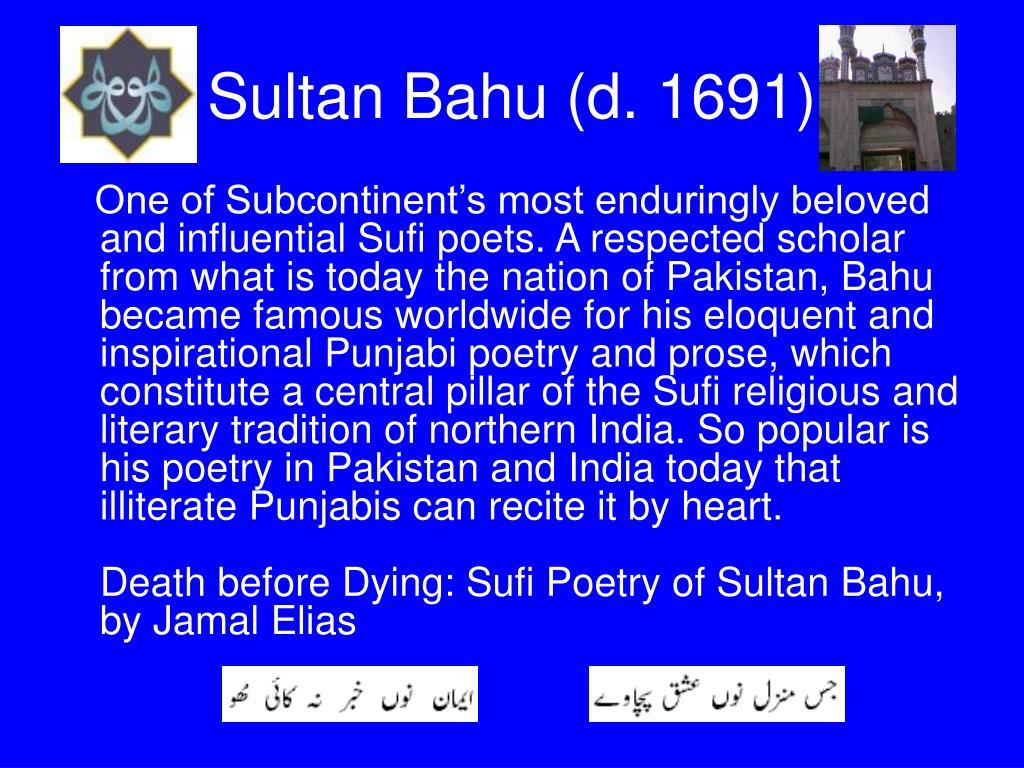 Sultan Bahu (d. 1691)