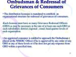 ombudsman redressal of grievances of consumers