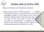 section 164 1 of ita 1961