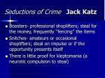 seductions of crime jack katz10