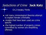 seductions of crime jack katz9