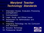 maryland teacher technology standards