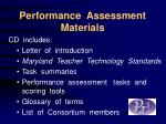 performance assessment materials