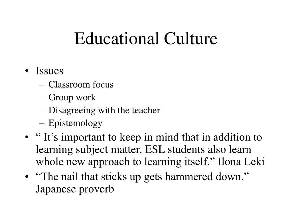 Educational Culture