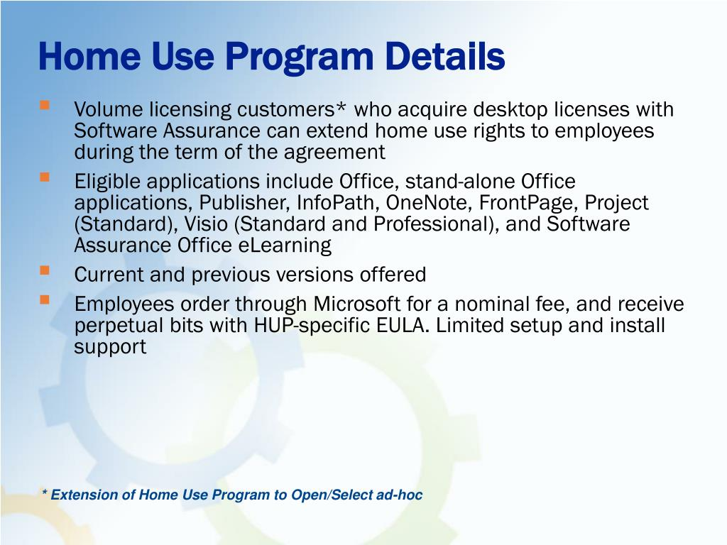 Home Use Program Details