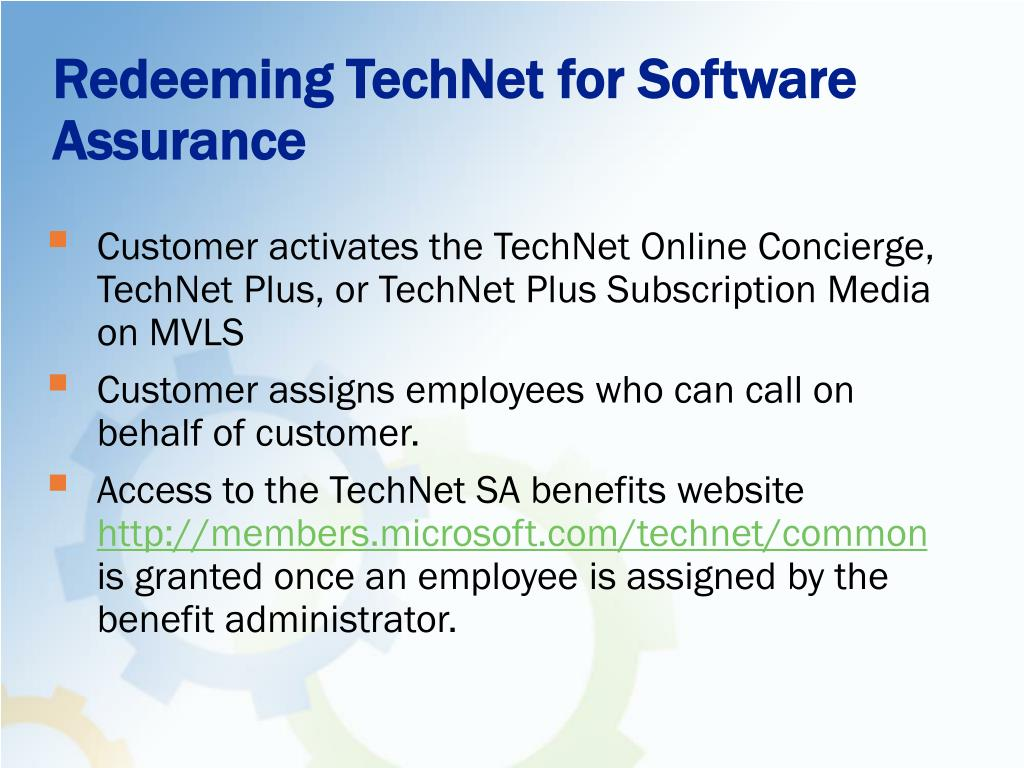 Redeeming TechNet for Software Assurance