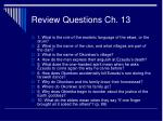 review questions ch 13