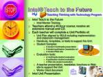 intel teach to the future