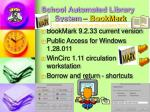 school automated library system bookmark