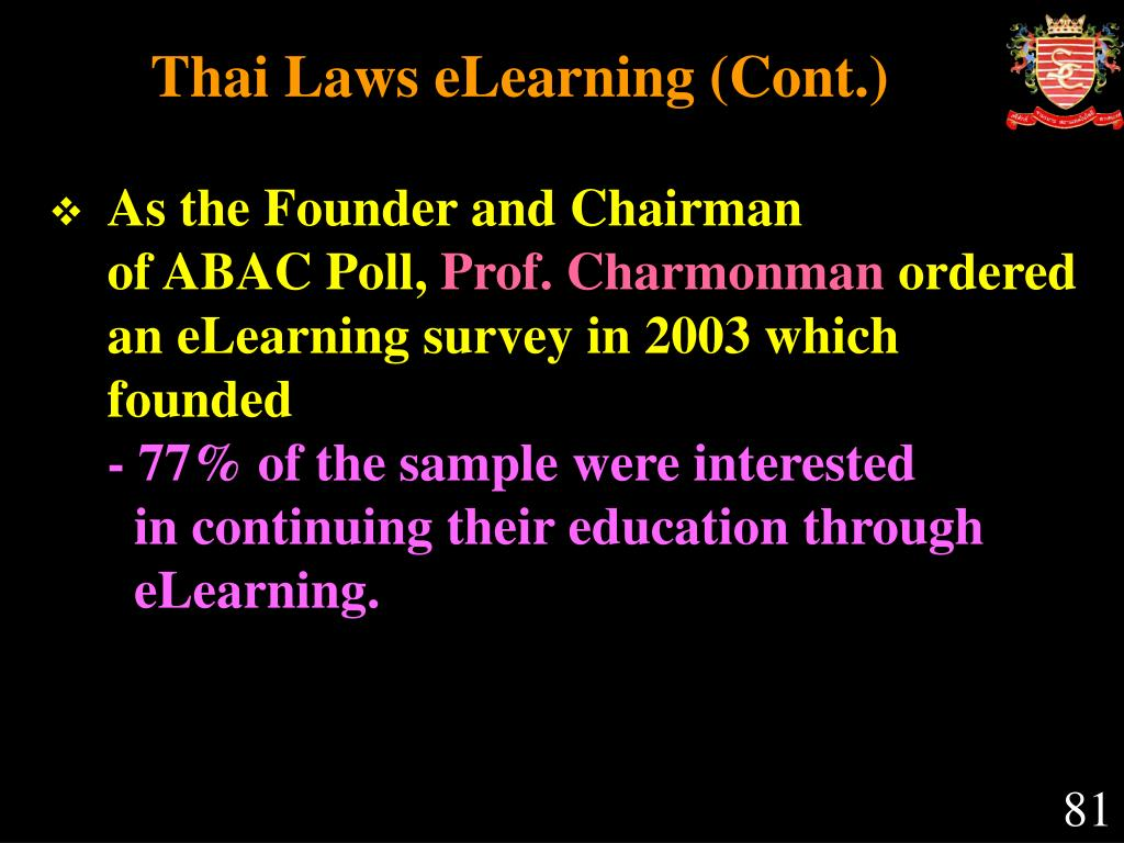 Thai Laws eLearning (Cont.)