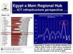 egypt a main regional hub ict infrastructure perspective19