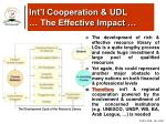 int l cooperation udl the effective impact