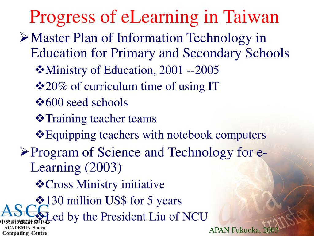 Progress of eLearning in Taiwan
