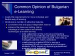 common opinion of bulgarian e learning
