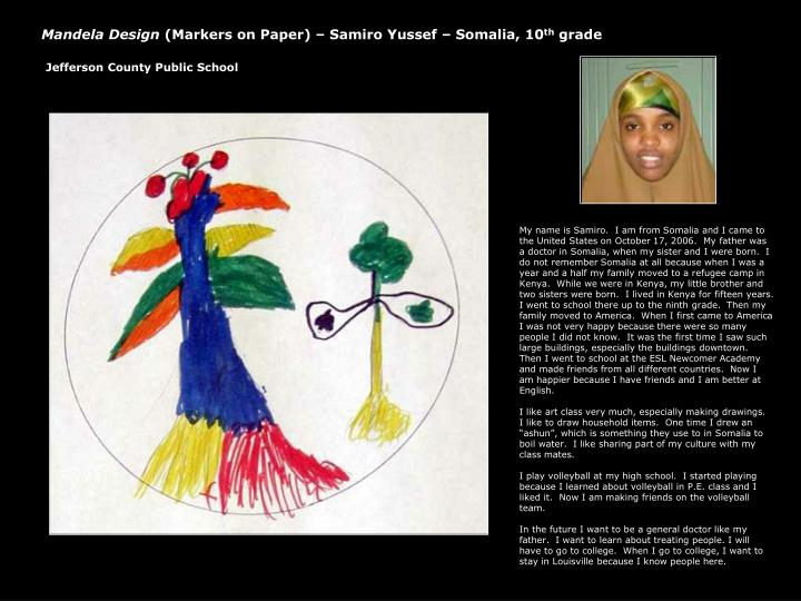 Mandela Design