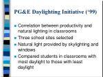 pg e daylighting initiative 99