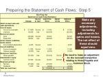 preparing the statement of cash flows step 5