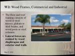 w2 wood frames commercial and industrial9